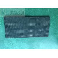 Quality 800 Watt SMD3528 Flexible LED Module With 25mm Thickness , 5m-50m Viewing Distance for sale