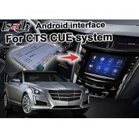 China Mirror link car Android 7.1 navigation box for Cadillac CTS video interface box on sale