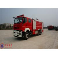 Quality Four Doors Structure Commercial Fire Trucks for sale