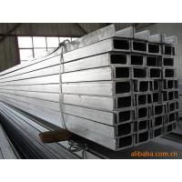 Mild Carbon Steel Channel Beam , Bar Channel Steel SGS ISO 9001 Manufactures