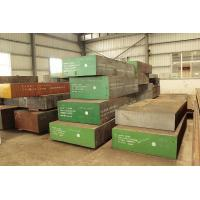 Supply of high quality alloy steel 1.2738 steel Manufactures