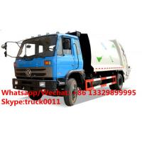 Factory sale high quality Dongfeng 12m3 compression rubbish truck, customized good price dongfeng 12m3 garbage truck Manufactures