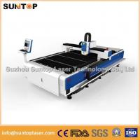 8mm Alumnium and 6mm Brass sheet CNC fiber laser cutting machine 2000W Manufactures