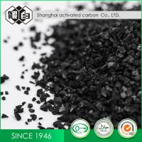Food Grade Coconut Shell Activated Carbon For Cigarette Holder Black Color Manufactures