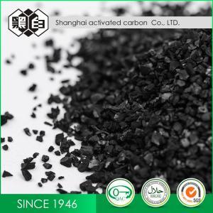 Food Grade Coconut Shell Activated Carbon For Cigarette Holder Black Color Manufactures