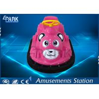 Coin Operated Kids Bumper Car Electronic Kids Car China Supplier Manufactures