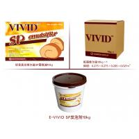 Custom Brown Delicate SP Cake Emulsifiers in food Soft Texture Manufactures