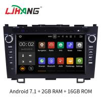 Gps Audio SWC Honda Civic Dvd Player , 2GB Memory Car Dvd Player With Usb Manufactures