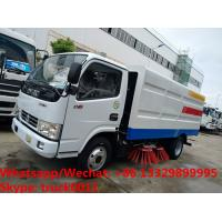 HOT SALE! dongfeng 4*2 RHD smaller 95hp diesel road sweeping truck, customized dongfeng 4*2 RHD diesel street sweeper Manufactures
