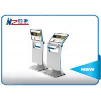 Digital Signage Touch Screen Kiosk Stand / Touch Screen Computer Kiosk Manufactures