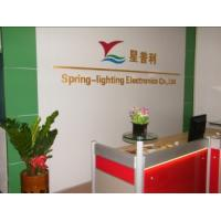 Spring-lighting Electronics Co.,Ltd