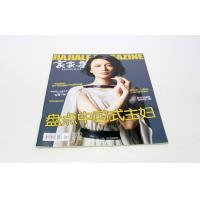 Quality CMYK Offset Custom Magazine Printing With 4c Glossy Lamination Cover for sale