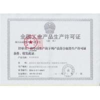 Tai'an Jia Ye Biological Technology Co.,Ltd Certifications