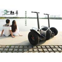 Anti-Theft Off Road Electric Scooter Lithium Battery China Standing Scooter Manufactures