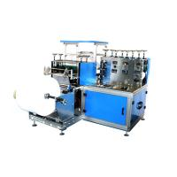 Hot Sale Automatic Disposable Non Woven Shoes Cover Making Machine Manufactures