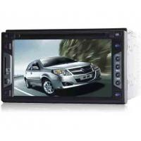 Multi Functional Car GPS Navigation System Support MP3 PCM WMA Audio Manufactures