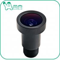 High Performance 4mm MTV Mount Lens HD 5 Million Ultra Short Black 3.0 Megapixel