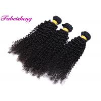 Buy cheap Virgin Malaysian Kinky Curly Hair Extensions Double Weaving Grade 8A from wholesalers