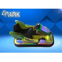 Indoor Coin Operated Mini Kids Battery Bumper CarsAttractive and Exciting Manufactures
