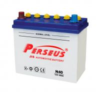 Dry Charged Car Battery - N40/N40L/12V40ah Manufactures