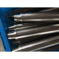 STAINLESS STEEL FILTER NOZZLE / JOHNSON LATERAL SCREENS / WEDGE WIRE SCREEN NOZZLE / HEADER LATERAL PIPE / RESIN SPRAYER Manufactures