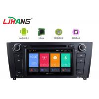 Media Card And Map Card Dvd Player Bmw E90 , Digital TV Bmw 3 Series Dvd Player Manufactures