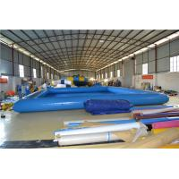 Commercial 0.9mm Plato PVC Inflatable Family Pool For Water Park Manufactures