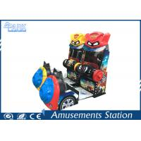 Amusement Out Run Race Car Arcade Machine For Movie Theater 200W Manufactures
