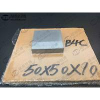 E1012-305 Military Security Bulletproof Plates , boron carbide B4C / Silicon carbide SiC Ceramic Plate Manufactures