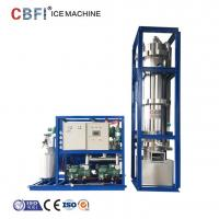Buy cheap Water Cooling Industrial Ice Tube Maker Large Capacity 20 Ton / 24 Hours from wholesalers