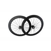 Quality 700C Track Carbon Disc Wheel T700 , 23mm Width Fixed Gear Bike Wheels Tubular for sale