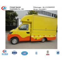 Quality hot sale China brand 1.5ton mobile food truck, factory sale mobile snack vehicle,best price mini food van truck for sale