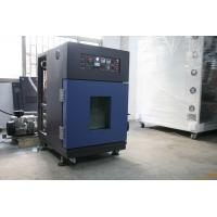 Industrial 200 Degree Vacuum Drying Oven For Electronics Parts Testing Manufactures