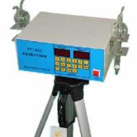 Intelligent dual atmospheric sampler ETT2000A 0.1 -1.5 L/min Manufactures