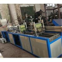 Heat Shrinkable PVC Film Making Machine , PVC Blowing Machine Width 8-40mm Manufactures