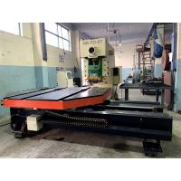 Buy cheap 2kw Power CNC Punching Machine from wholesalers