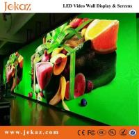 Jekaz high quality full color xxx china indoor led display xxx pic P2.5/P3/p4/P5/P6 Manufactures
