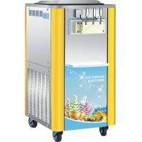 BQ336 Stainless Steel Floor Type Ice Cream Machine 540x770x1420mm For Juice Shops Manufactures