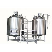 3BBL Stainless steel 304 2Vessel Brewhouse Beer Brewing Equipment For Nano Brewery Manufactures