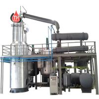 Negative Pressure Vacuum Distillation Plant , DIR Series Used Oil Distillation Plant Manufactures