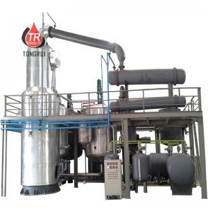 Negative Pressure Vacuum Distillation Plant , DIR Series Used Oil Distillation Plant Manufactures
