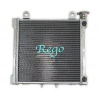 Buy cheap Automobile Motorcycle Aluminum ATV Radiator For 03 DS650X DS650 Radiator from wholesalers