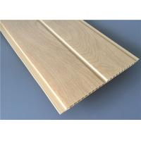 Middle Groove Yellow PVC Wood Panels Lightweight Moisture Proof 5950×200×8mm Manufactures
