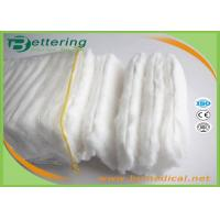 100% Pure Cotton Zig Zag Cotton Wool Roll , Absorbent Cotton Wool Pleat Manufactures