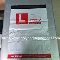 Manufacturers woven bags wholesale custom thickened woven bags express bags construction bags logistics bags Manufactures