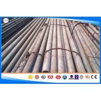 S20c Steel Round Bar , Steel Round Bar Peeled / Polished / Turned Surface Manufactures