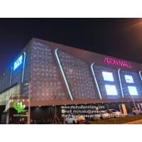Architectural Perforated Aluminium facade with LED light for cladding Manufactures