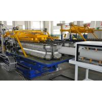 PE / PP/ PA / PVC Single Wall Corrugated Pipe Extrusion Line Large Output  SBG-250