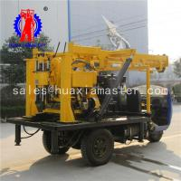 direct supply tricycle-mounted hydraulic core drilling rig/  borehole civil well drilling machine easy move Manufactures