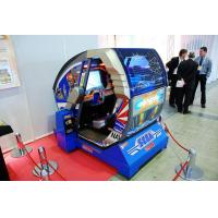 SQSQ8337 Dangerous bar amusement game machine Manufactures